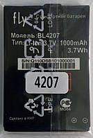 Акумулятор BL4207 для Fly Q110 (1000mAh)