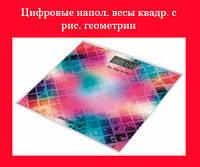 Цифровые напол. весы квадр. с рис. геометрии, подсветкой и остр.углами до 180кг 2015K