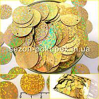 (20гр ≈ 115шт) Пайетки монетки ЗОЛОТО d=23мм (пайетки с отвертием) Цена за упаковку 20грамм
