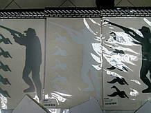 Виниловая наклейка ОХОТНИК С УТКАМИ  13х21 см  3 цвета