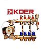 Коллектор для теплого пола Koer на восемь контуров в сборе с насосом