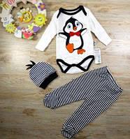 Комплект одежды для мальчика 3ка (бодик дл.рукав+ползунки+шапочка) Пингвин Турция