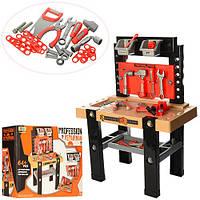 Детский игровой Набор инструментов 8013