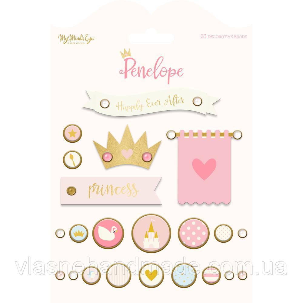 Брадси - Penelope - MME -  24Pkg