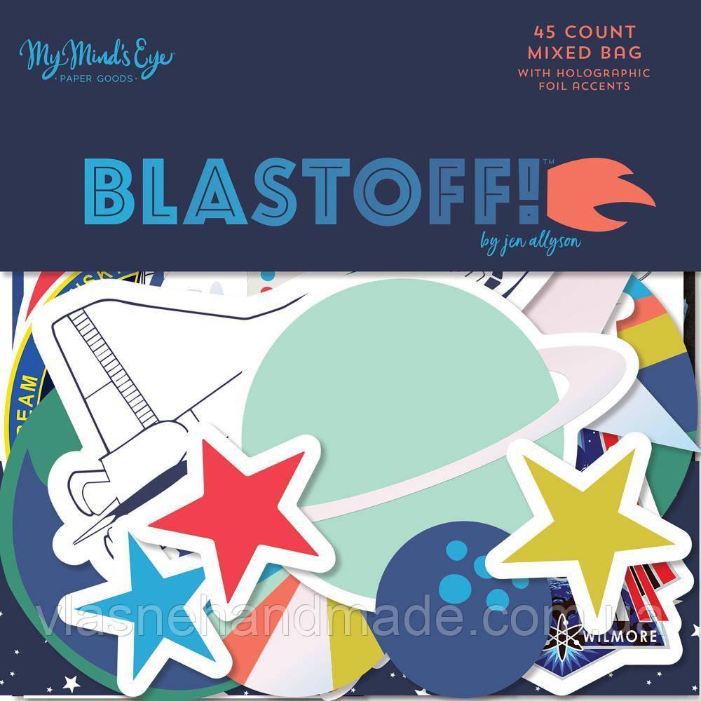 Висічки - Blastoff - MME - WHolographic Accents - 45Pkg