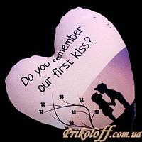"""Подушка сердце """"Первый поцелуй"""""""