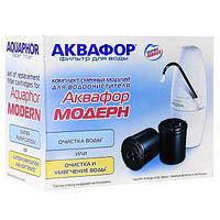 Комплект сменных модулей Аквафор B200 умягчающий
