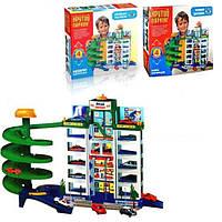 Детский игровой гараж 922R