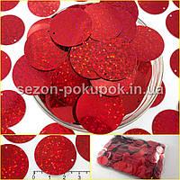 (20гр≈80шт) Пайетки монетки КРАСНЫЕ d=28мм (пайетки с отвертием) Цена за упаковку 20грамм