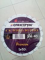 Стеклохолст Спектрум (SPEKTRUM) Premium SN 45 50м