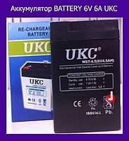 Аккумулятор BATTERY 6V 6A UKC!Акция