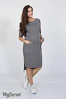 Платье для беременных и кормящих Flo Light ЮЛА МАМА (серое в полоску, размер L), фото 1