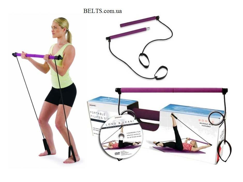 Portable Pilates Studio Тренажер для пилатес ( Портебл Пилатес Студио)