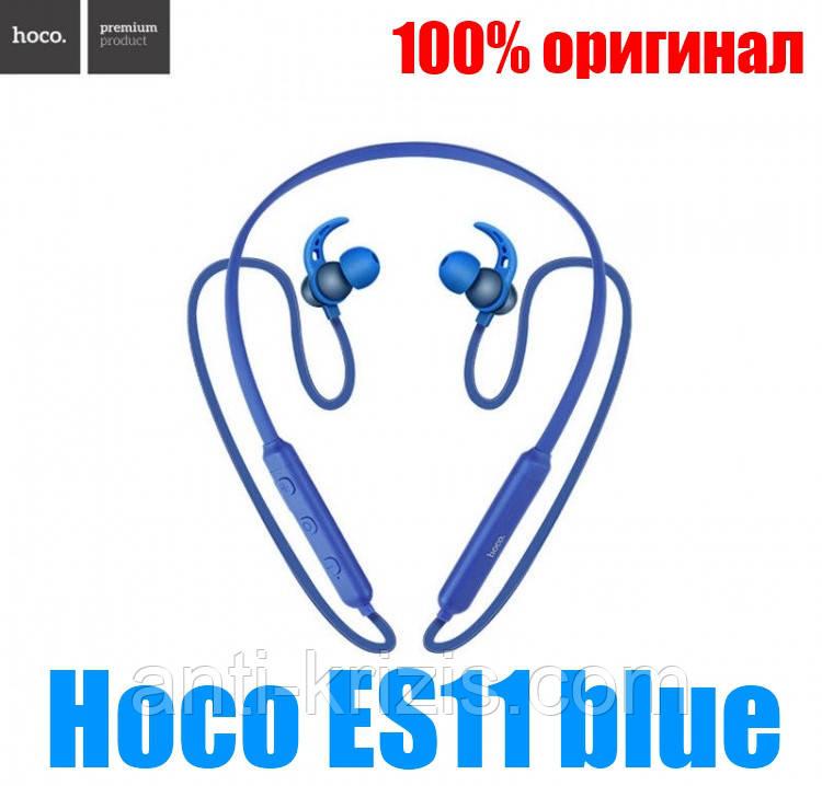 Наушники Hoco ES11 Maret sporting wireless earphone blue
