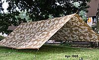 Тент баша  армии Великобритании  DDPM  Сахара  Б/У высший  сорт