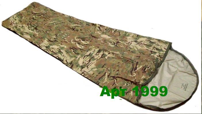 Чехол  гортекс на спальный мешок, МТР  оригинал  Б/У 1 сорт