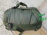 Компрессионный мешок для зимнего спальника (ARCTIC). Британия  Б/У 2 сорт