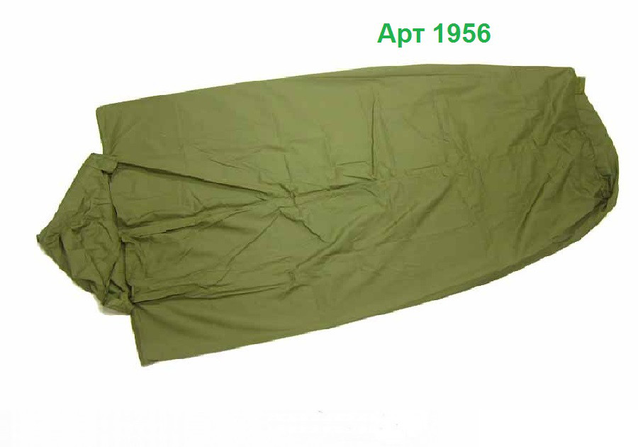 Вкладыш- простыня в спальный мешок. Великобритании , Высший сорт Б/У