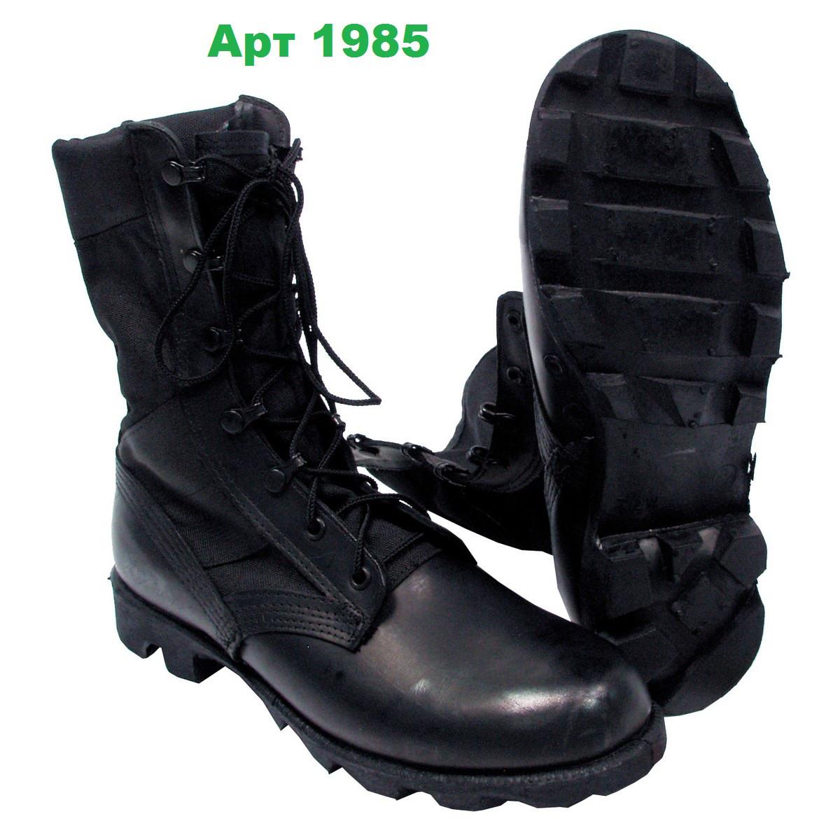 """Берцы """"US Jungle Boots"""" ,"""