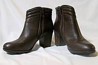 Ботинки Clarks (Размер 38 (UK 5E))