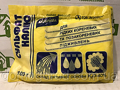 Сульфат Калия ТМ Агроопт 100гр