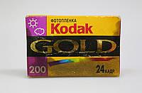 Фотоплёнка Kodak Gold 200/24 ( просрочка )