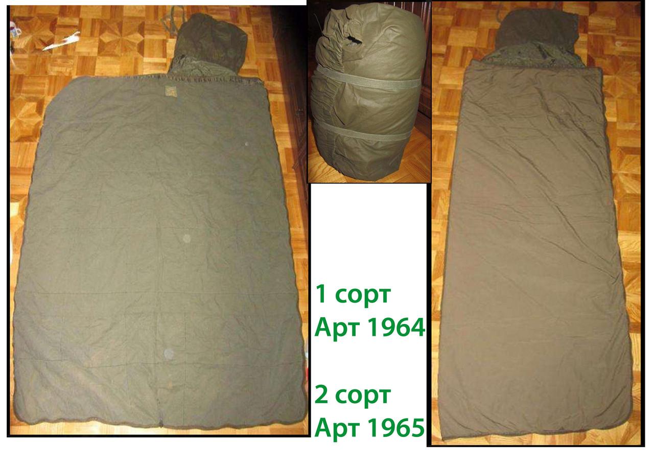 Спальный мешок армии Франции  , Б/У 2 сорт