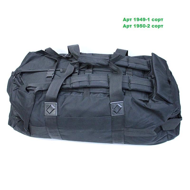 Транспортная сумка-рюкзак, Британской армии Б/У 2 сорт
