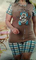 """Домашний костюм женский БАТАЛ (50-56) """"Demetre"""" купить оптом недорого прямой поставщик LM-2243"""