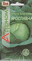 Капуста белокочанная «Ярославна» 1г