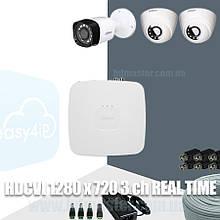 Комплект HD видеонаблюдения KIT5-CCA на 3 камеры