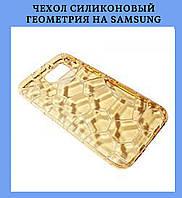 Чехол силиконовый геометрия на Samsung Galaxy S6/G9200 COV-022!Опт