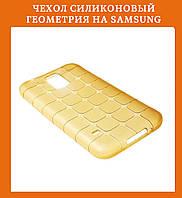 Чехол силиконовый геометрия на Samsung Galaxy S5/I9600 COV-023!Опт
