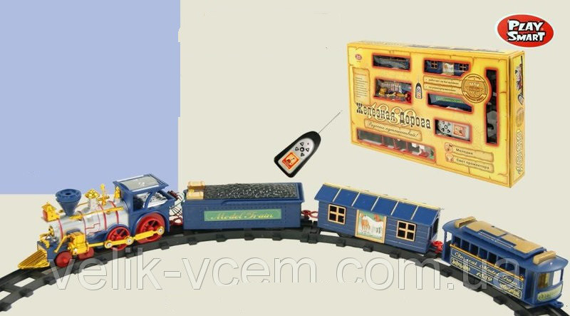 Детская железная дорога на радиоуправлении 0620