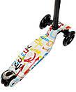 Акция! Самокат детский трехколесный Best Scooter MAXI, фото 3