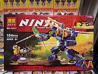 """Конструктор Ниндзяго""""Летающий Робот Джея"""""""