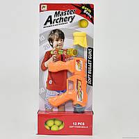 Детский помповый автомат с шариками