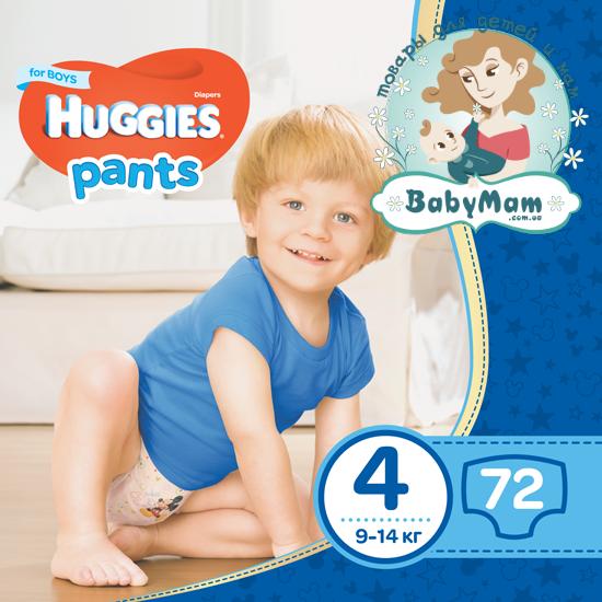 Подгузники трусики Huggies Pants Boy 4 (9-14 кг.), 72 шт.
