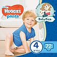 Подгузники трусики Huggies Pants Boy 4 (9-14кг), 72шт, фото 2