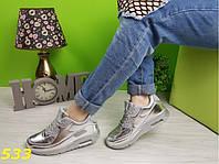 Кроссовки аирмаксы серебро, фото 1