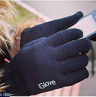 Женские перчатки на флисе