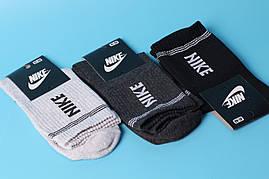 Мужские носки высокие 41-44