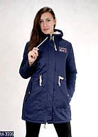 Женская куртка - парка зимняя