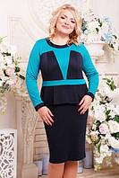 Платье женское ботальное Алеша синее+бирюза французский трикотаж лиф рюш по талии 52, 54, 56, 58р