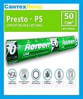Агроволокно  AGREEN - 50гр/м 1,6 ширина 100м