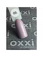 Гель лак Oxxi №66