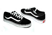 Кеды Vans мужские черно-белые
