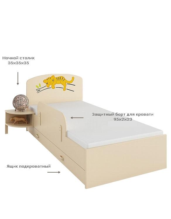 """Кровать для ребенка 90х190 """"Саванна"""""""