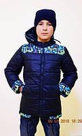 Весенние куртки для мальчиков, фото 1