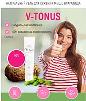 Натуральный гель для сужения мышц влагалища V-TONUS